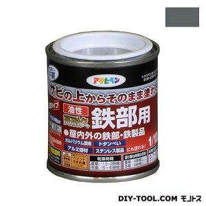 アサヒペン 油性高耐久鉄部用塗料 グレー 1/12L IK-15
