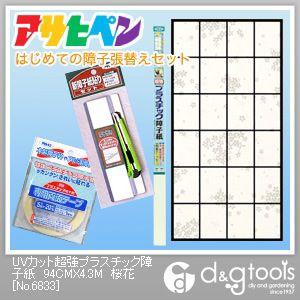 アサヒペン はじめての障子張替えセット超強プラスチック障子紙(障子2枚分) 桜花 94cm×4.3m