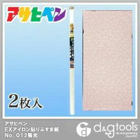 アサヒペン EXアイロン貼りふすま紙 陽光 幅95cm×長180cm No.212 2枚