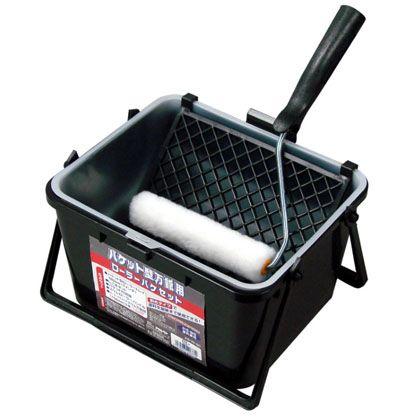 アサヒペン バケット型万能用ローラーバケ5点セット (BS-180) アサヒペン 塗装用補助用具