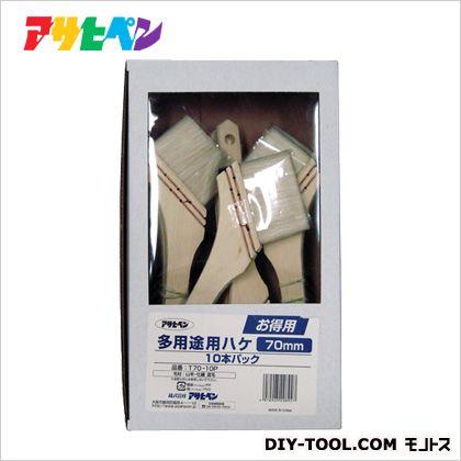 アサヒペン お得用多用途用刷毛 70mm T70-10P 10 本パック