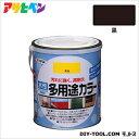 アサヒペン 水性多用途カラー 黒 1.6L asahipen 塗料 水性塗料