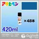 アサヒペン 水性多用途スプレー スカイブルー 420ml