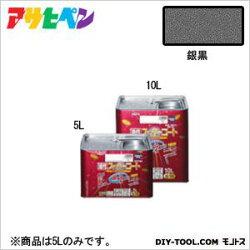アサヒペン油性スーパーコート銀黒5L塗料ペンキ油性油性塗料油性ペンキペンキ塗料