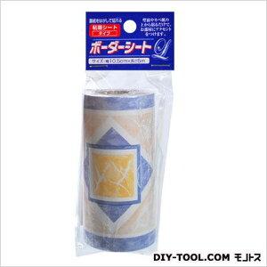 アサヒペン ボーダーシートL 10.5cm×5m (L?24) asahipen 補修剤・補修用品 壁面・床面用補修材