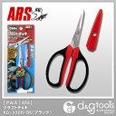アルス/ALS クラフトチョキ(万能型) ブラック KG-330H-BK