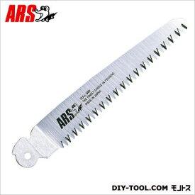 アルス/ALS 折込・替刃式剪定鋸デラックス210替刃 ARS 210DX 本体なし