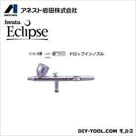 アネスト岩田キャンベル エクリプスシリーズ エアーガン エアーブラシ HP-CS G1/8 HP-CS