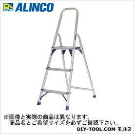 アルインコ 上わく付踏台 (LL-80E) ALINCO 脚立 上枠付き踏み台