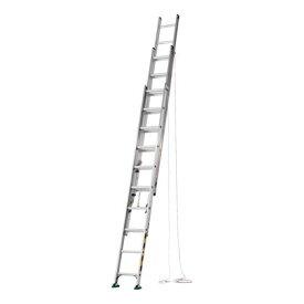 アルインコ(ALINCO) 3連はしご 全長:8.33m、収納長:3.48m TRN83 1台