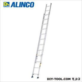 アルインコ 2連はしご(伸縮ハシゴ) 8.00m (JXV-80DF) アルインコ ALINCO 2連はしご 梯子 ハシゴ はしご