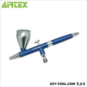 エアテックス エアブラシビューティ4コスモ(仕様) 0.5mm XP-B4C-COS