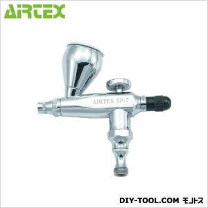 エアテックス エアブラシ 0.3mm XP7