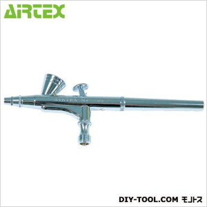 エアテックス エアブラシ 0.2mm MJ722