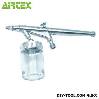 空氣紡績品噴槍0.3mm MJ130