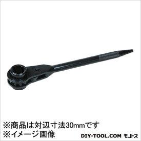 旭金属工業 強力型片ラチェットスパナ 片ラチェットレンチ 30mm (KS0030)