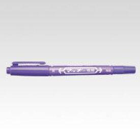 ゼブラ マッキー極細 バイオレット 紫 (MO-120-MC-PU)  文具・OA機器 文具・事務用品