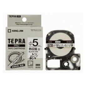キングジム PROテープ熱収縮チューブ 白チューブ 黒文字 (SU5S)