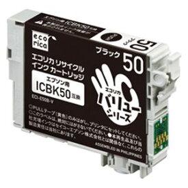 エコリカ リサイクルインク エプソン互換 ブラック (ECI-E50B)  文具・OA機器 文具・事務用品