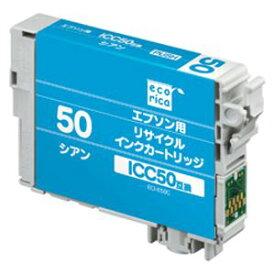 エコリカ リサイクルインク エプソン互換 シアン (ECI-E50C)  文具・OA機器 文具・事務用品