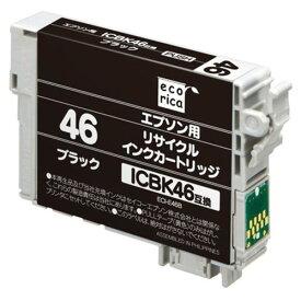 エコリカ リサイクルインク エプソン互換 ブラック (ECI-E46B)  文具・OA機器 文具・事務用品