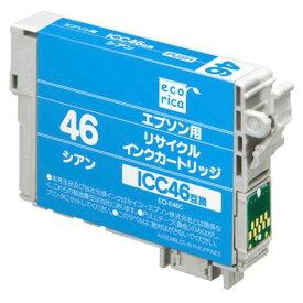 エコリカ リサイクルインク エプソン互換 シアン (ECI-E46C)  文具・OA機器 文具・事務用品