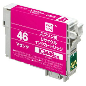 エコリカ リサイクルインク エプソン互換 マゼンタ (ECI-E46M)  文具・OA機器 文具・事務用品