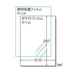 エーワン 手作りステッカー 強粘着タイプ (29421)  文具・OA機器 文具・事務用品