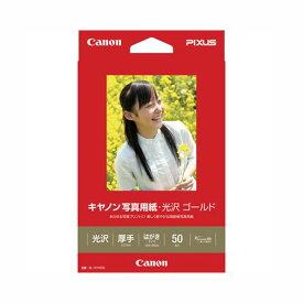 キヤノン 写真用紙光沢ゴールドはがきサイズ50枚 (GL-101HS50)  文具・OA機器 文具・事務用品
