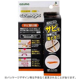 アズマ工業 アズマジック サビ取り剤 CH903 (246252)