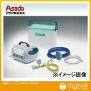 アサダ(ASADA) 脈動テストポンプMP30 MP300