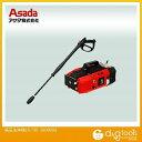 アサダ 高圧洗浄機8.5/60 HD8506 1台
