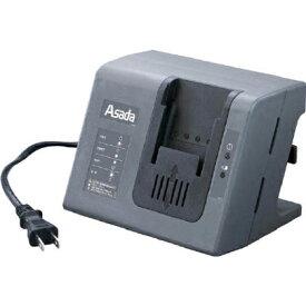 アサダ 充電器5304.6 充電式バンドソーH60用 (BH110) 1個 アサダ 電動工具用充電器・電池パック 充電器(その他)