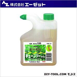 エーゼット/AZ 生分解性チェーンソーオイル 1L 221