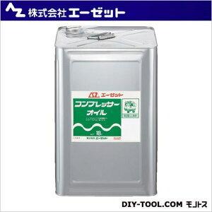 エーゼット/AZ コンプレッサーオイル 18L 418