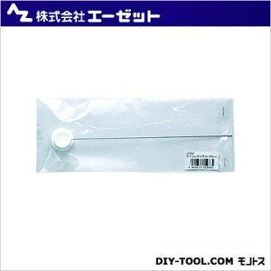 エーゼット/AZ ステンノズル白ボタン 大 165mm  JS552