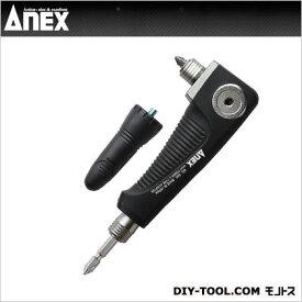 アネックス(ANEX) 強靭L型アダプター AKL-600 1個