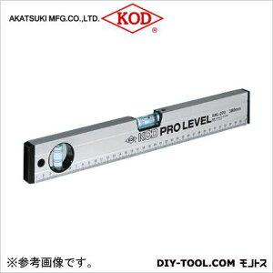 アカツキ/KOD 箱型アルミレベル(プロレベル・水平器) 1200mm (L-270) 水平器 水平 水平機