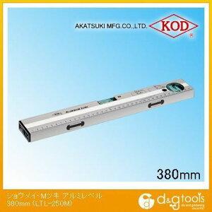 アカツキ/KOD 照明・マグネット付き アルミレベル 水平器 380mm (LTL-250M) 水平器 水平 水平機
