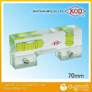 アカツキ/KOD 曲尺用アイベル水平器 70mm (PSW-70) 水平器 水平 水平機
