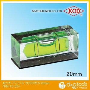 アカツキ/KOD マグネット付き・アイベル カク(P)型 角型アイベルマグネット付水平器 20mm (PM-10-20) 水平器 水平 水平機