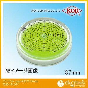 アカツキ/KOD アイベル・Inc-R型 角度計付丸型アイベル水平器 37mm (INC-R-37) 水平器 水平 水平機