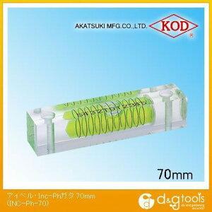 アカツキ/KOD アイベル・Inc-Ph型 角度計付角柱型アイベル水平器 70mm (INC-Ph-70) 水平器 水平 水平機