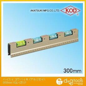 アカツキ/KOD 排水勾配器(アルミセイ) 300mm GL-25U 水平器