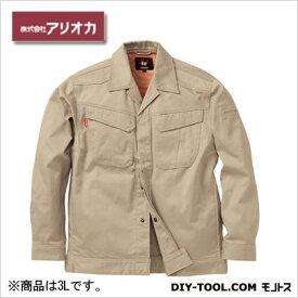 アリオカ 溶接・ 造船 作業着(作業服) 防炎ジャンパー ベージュ 3L (MD2000)