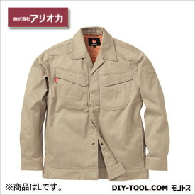 アリオカ 溶接・造船作業着(作業服)防炎ジャンパー ベージュ L MD2000
