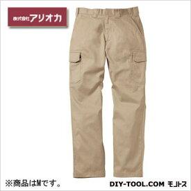 アリオカ 溶接・ 造船 作業着(作業服) 防炎カーゴパンツ ベージュ M (MD2060)