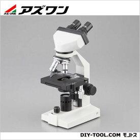 アズワン 生物顕微鏡 (1-3445-02)