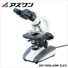 アズワン 生物顕微鏡 (8-4171-02)