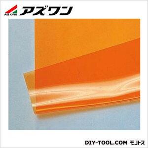 アズワン 帯電防止・紫外線遮蔽フィルム オレンジ (9-5005-02) 1個